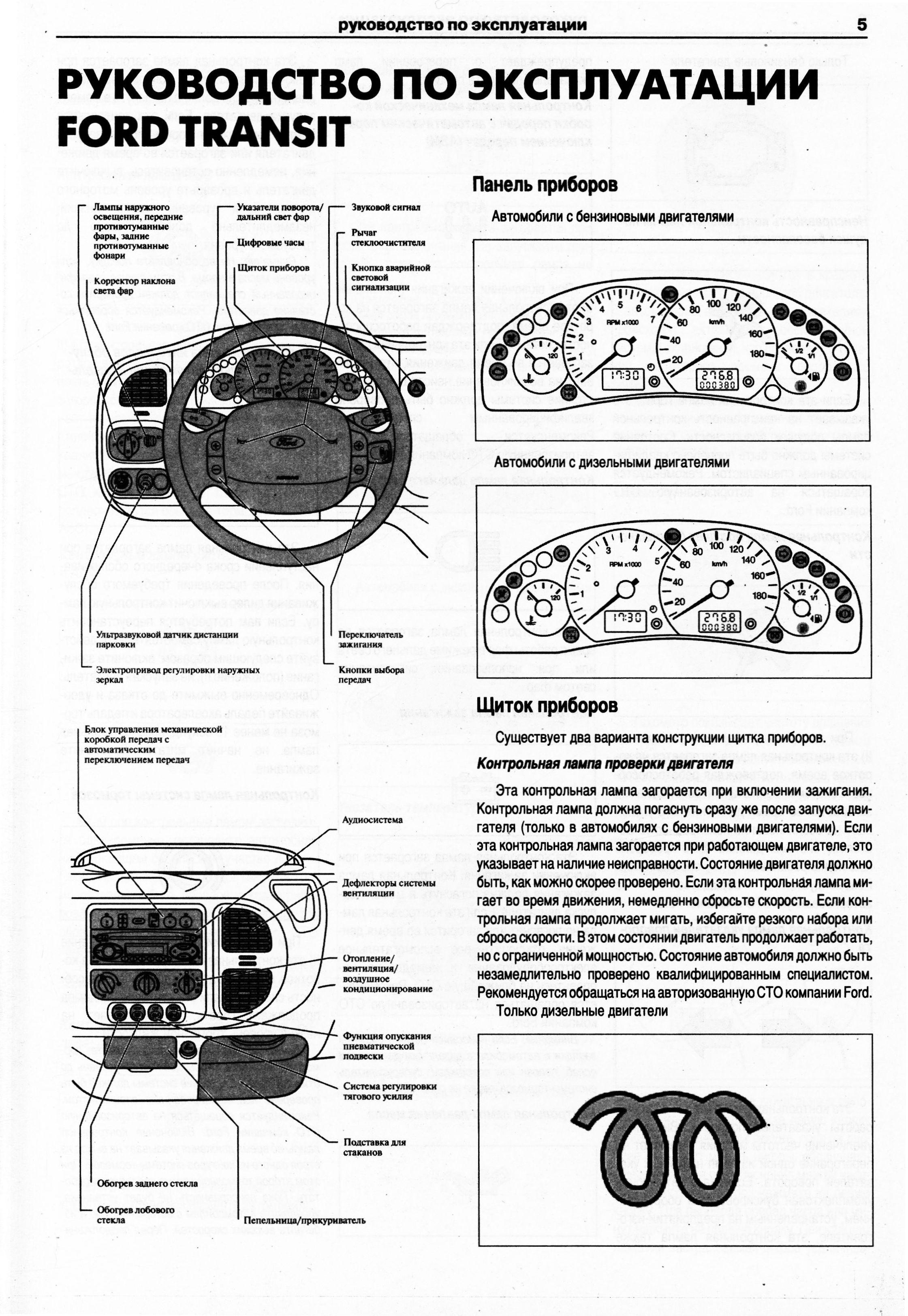 тойота королла филдер 2006 технические характеристики