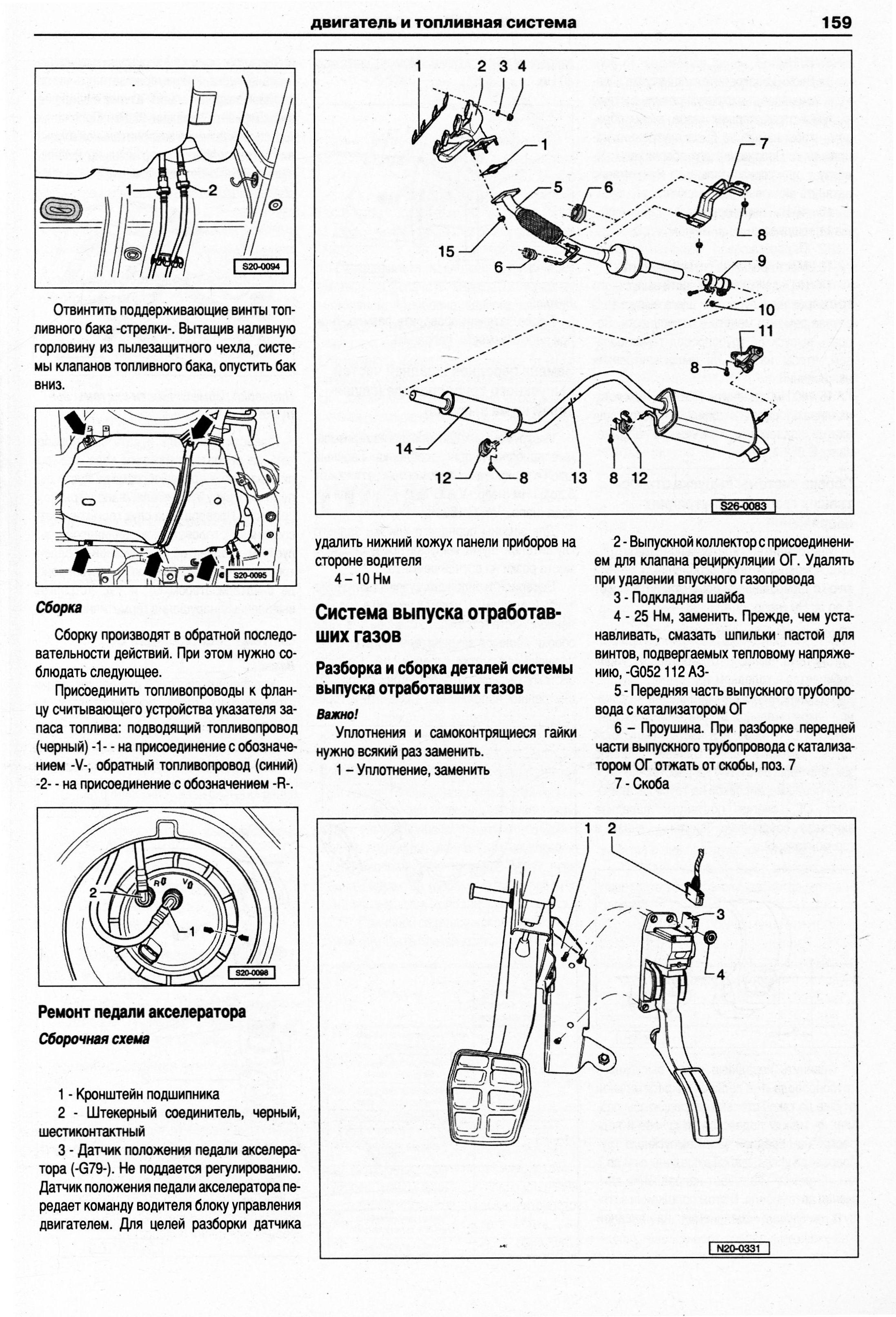 инструкция по ремонту опель мерива 2008 скачать