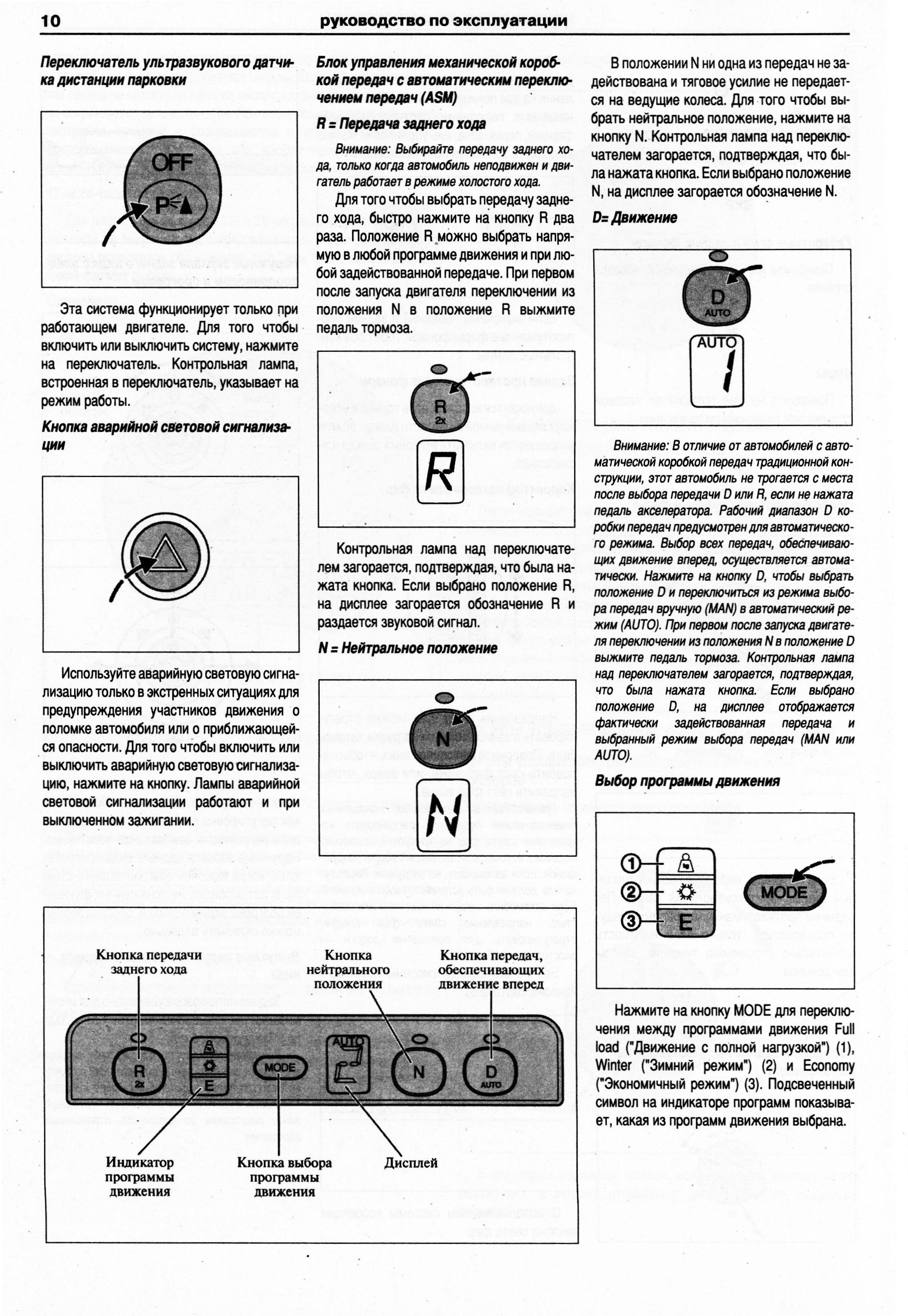 Степпер торнео инструкция по эксплуатации