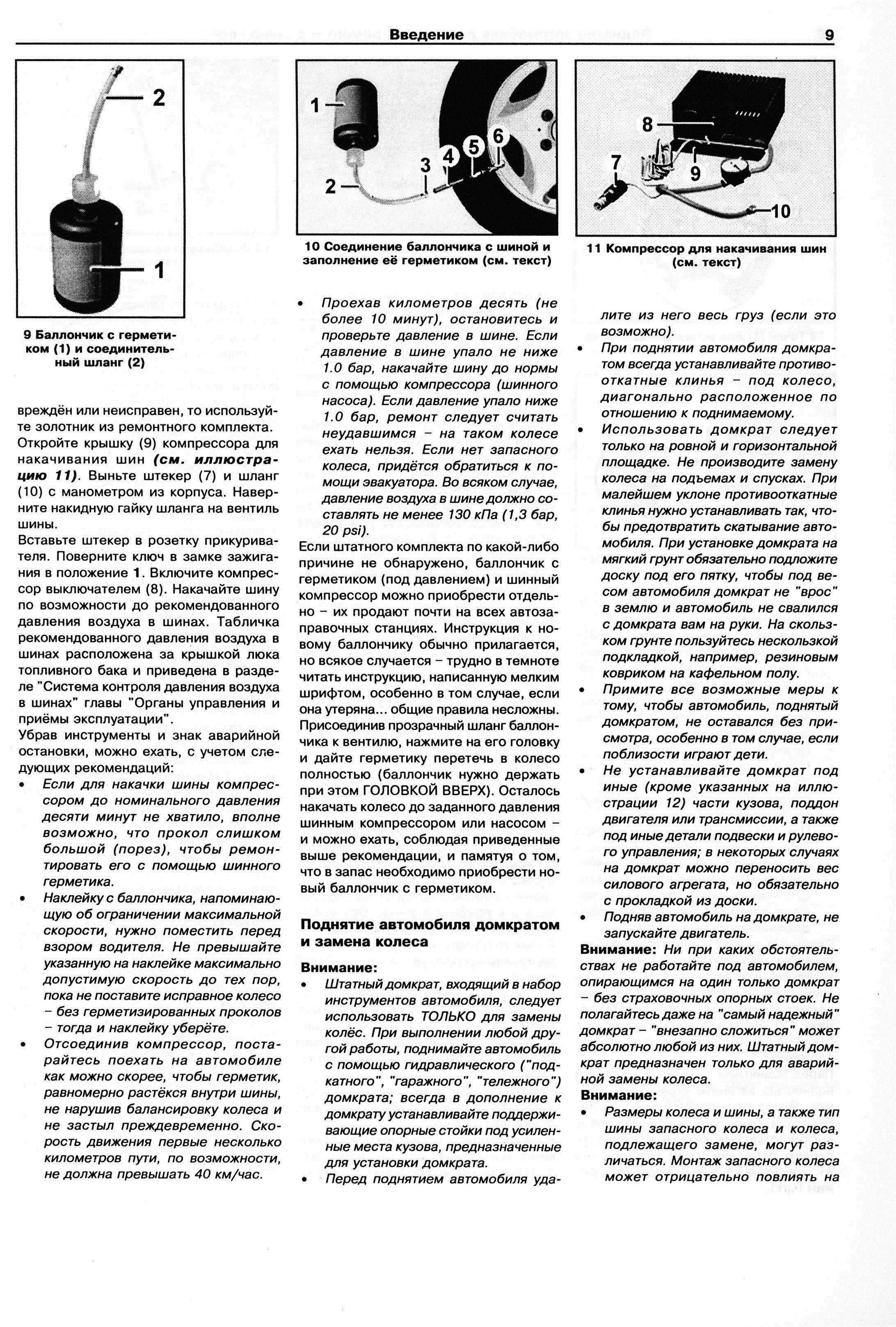 книга руководство по экспл и ремонту а м краз 6510