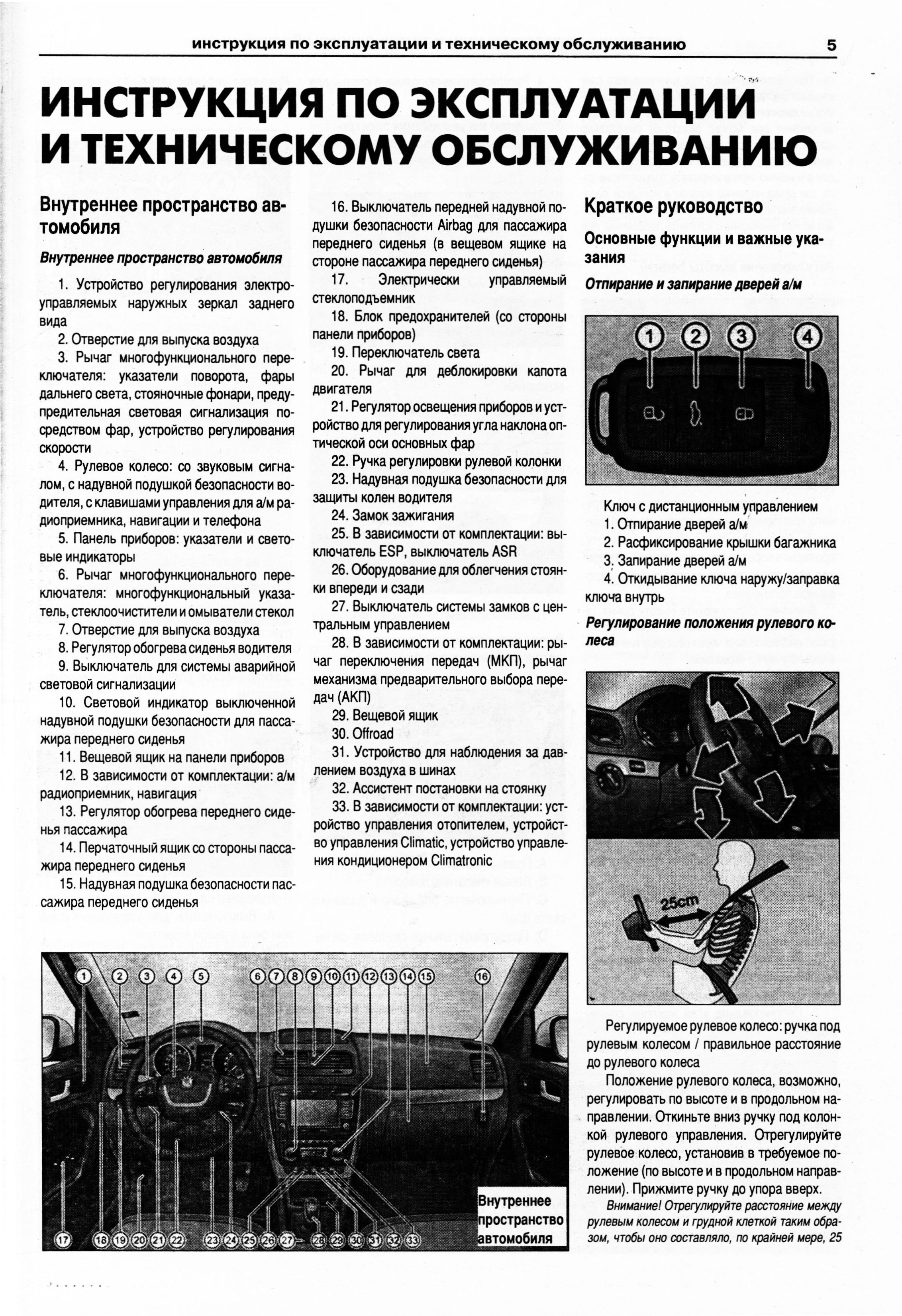 hyundai h 1624 инструкция