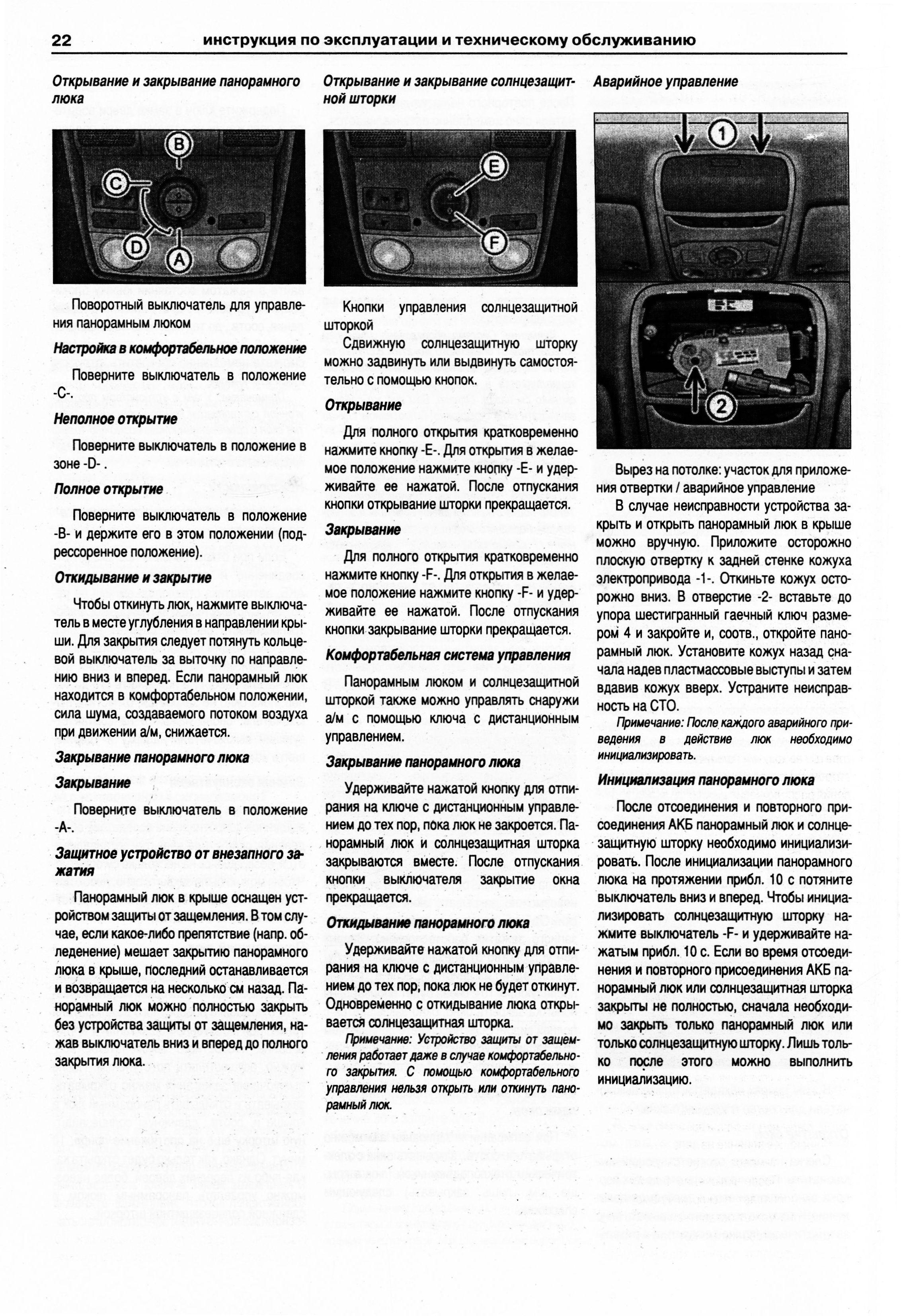 схема радиоприёмника салют 001
