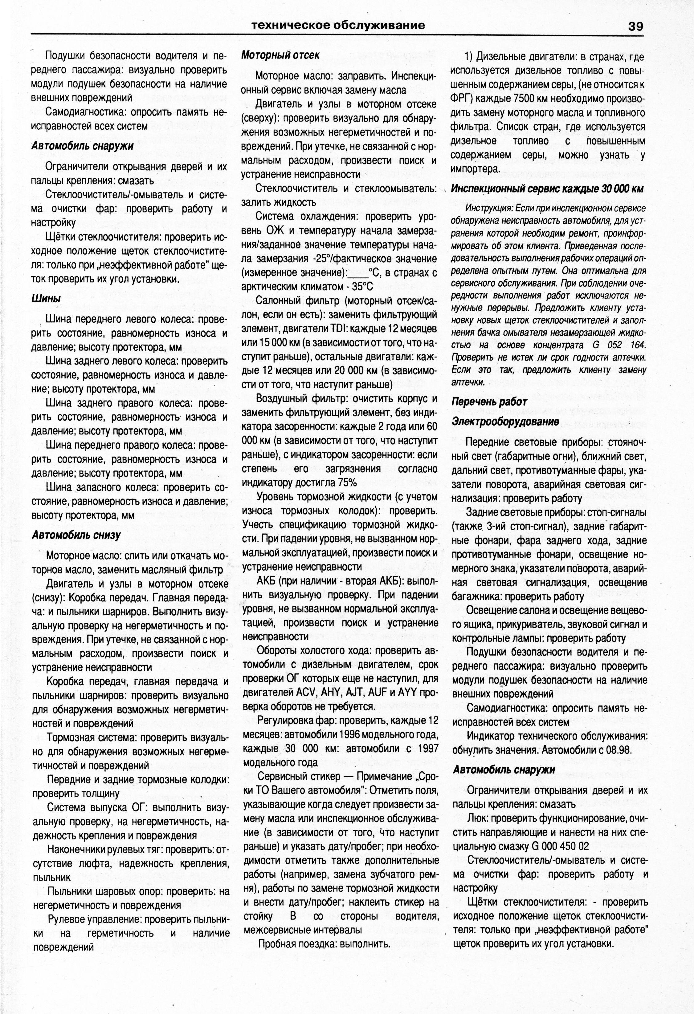 программа для диагностики митсубиси лансер 10 для виндовс