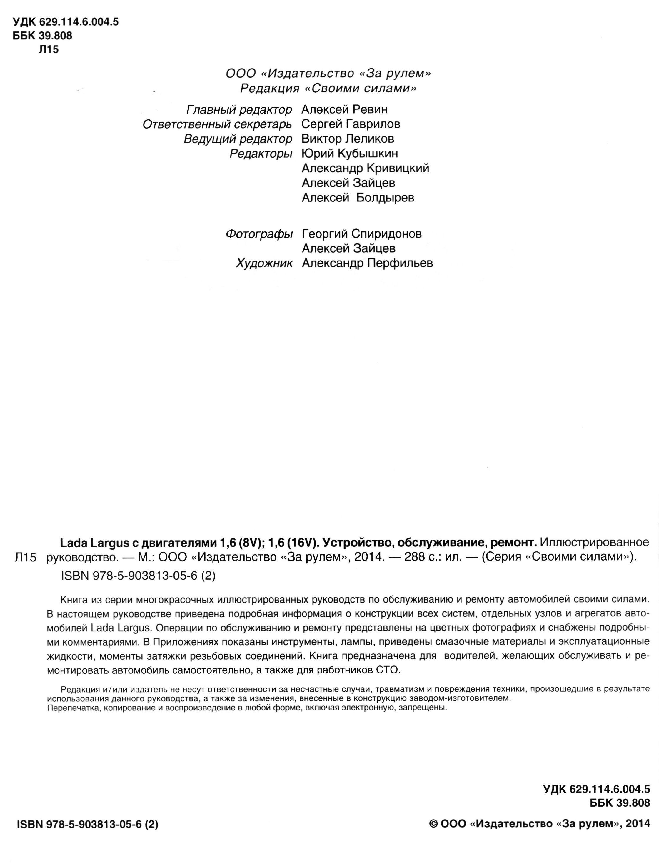 руководство по ремонту тойота королла 2013 скачать бесплатно