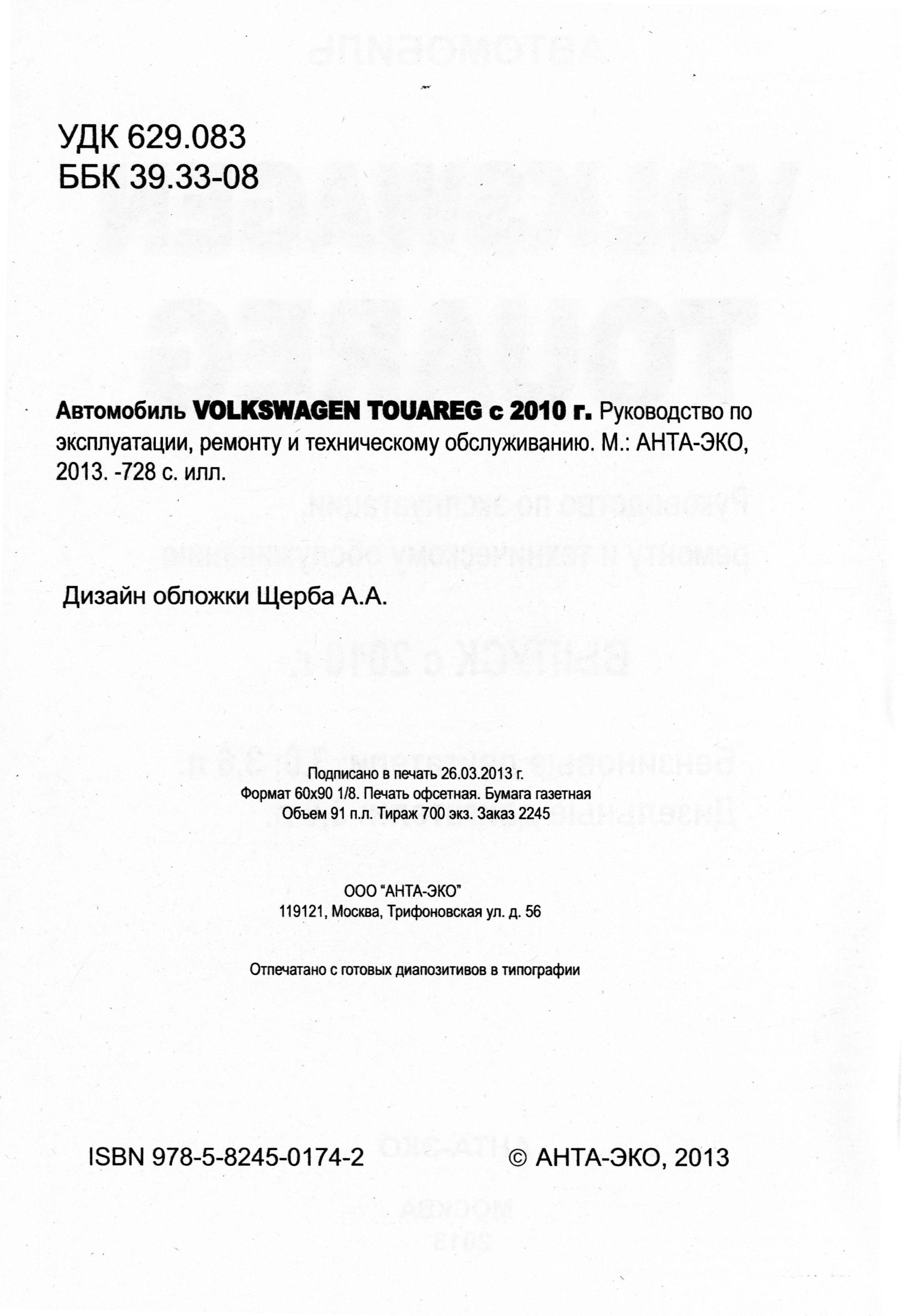 Установка защитной сетки на воздухозаборники бампера ваз 2110