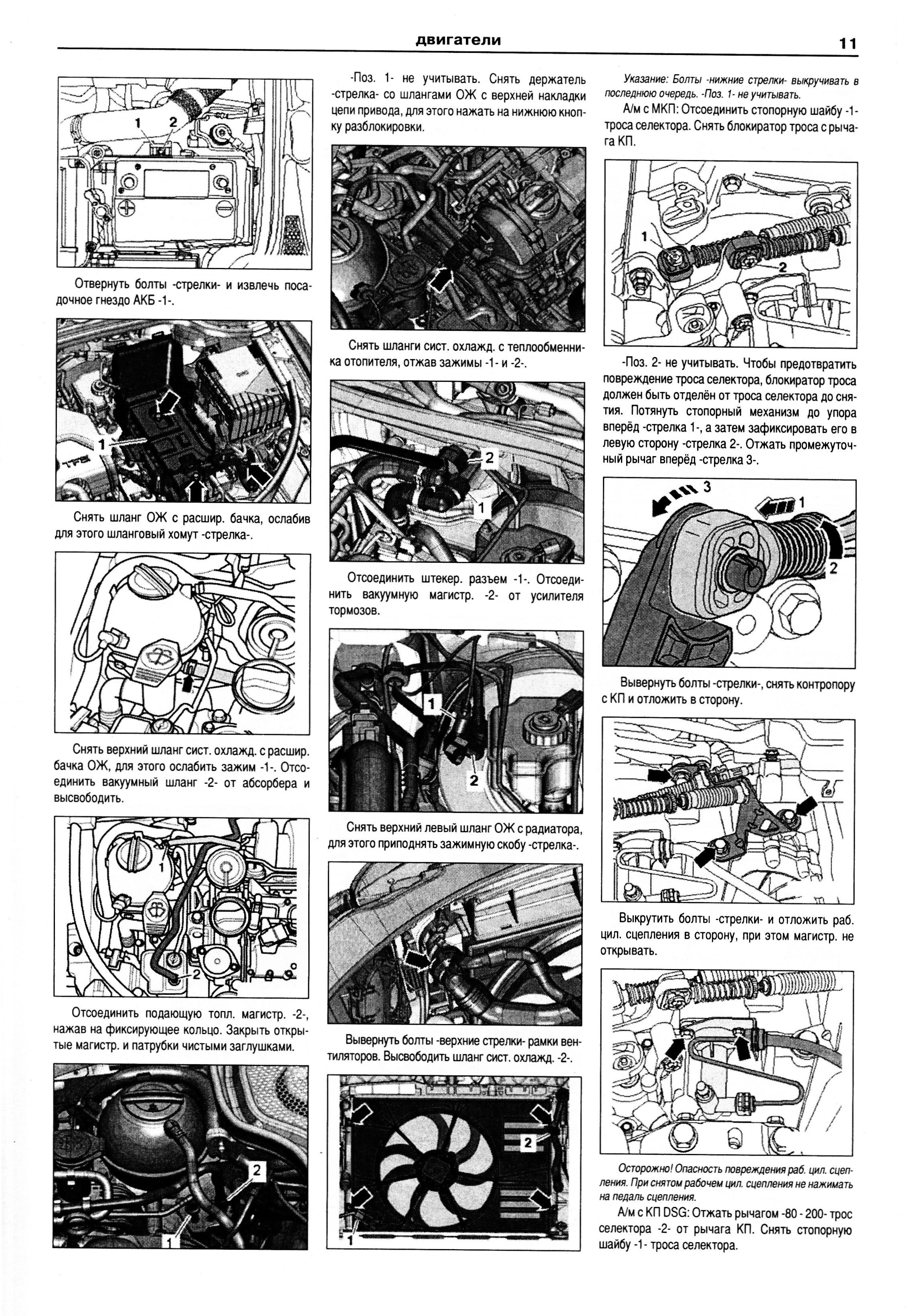 Инструкция По Эксплуатации Ауди А3 2003 2012