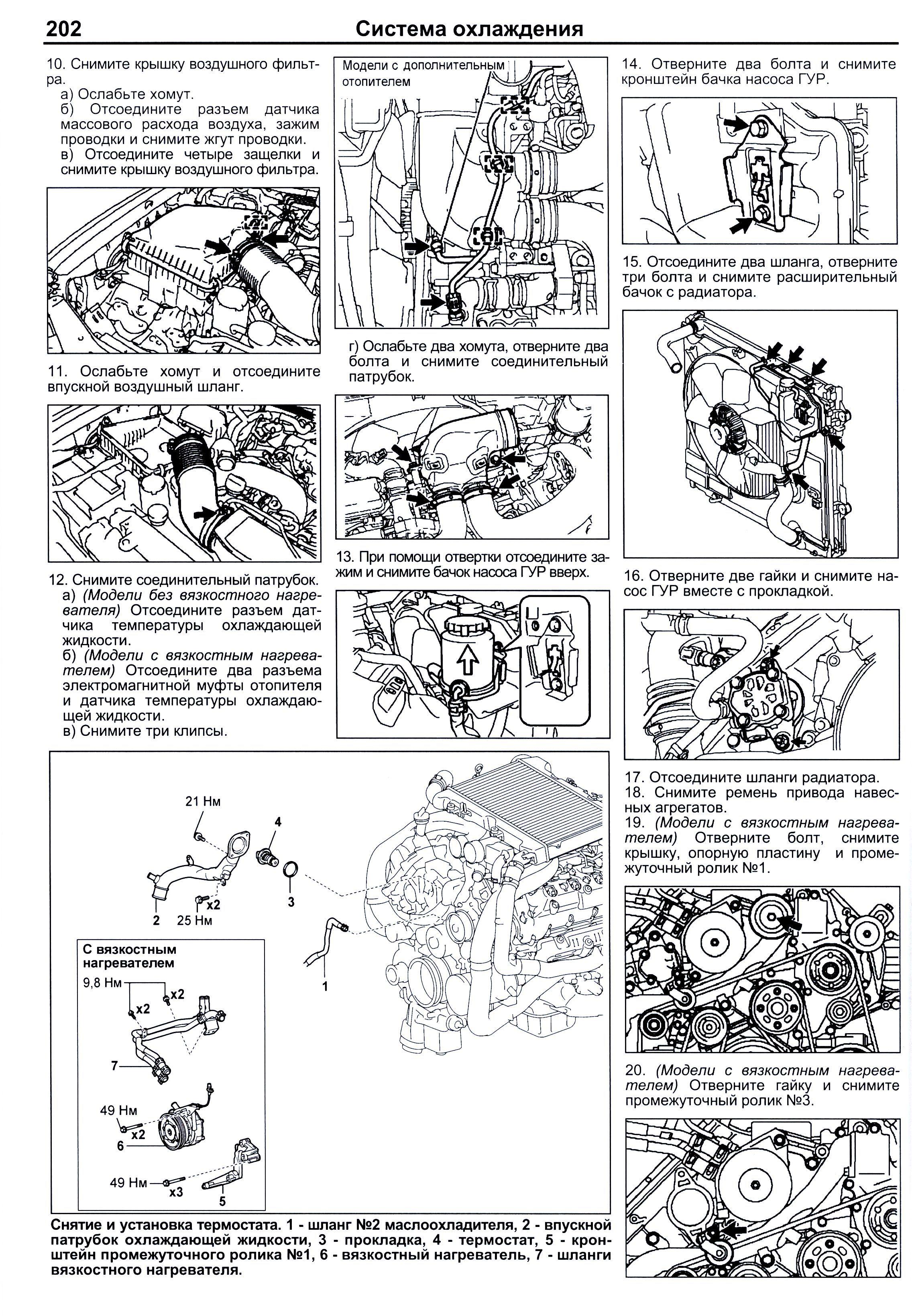 тойота калдина 2003 штатная магнитола