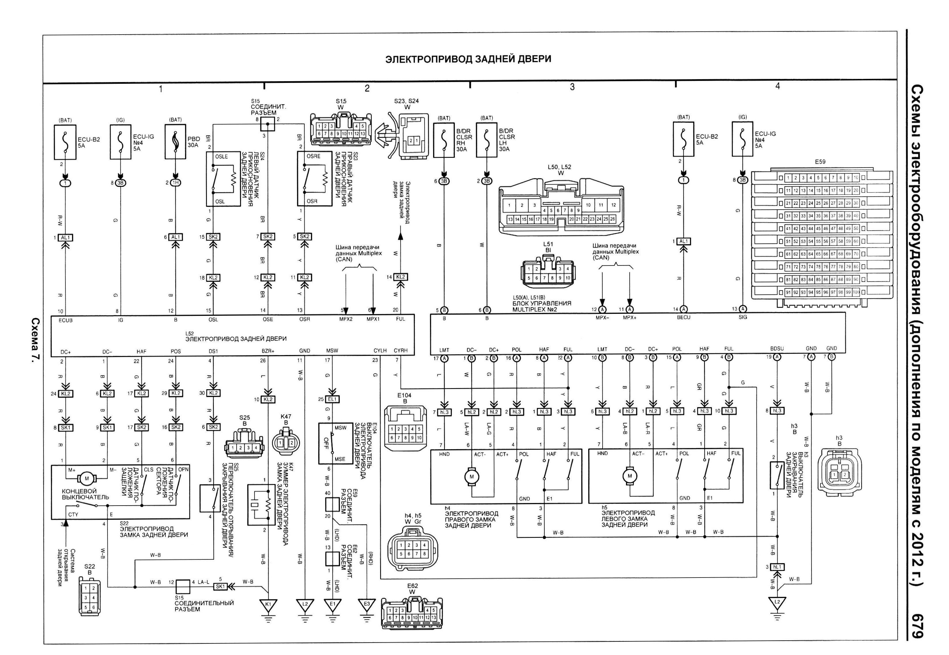 электро схема тайота приус 11