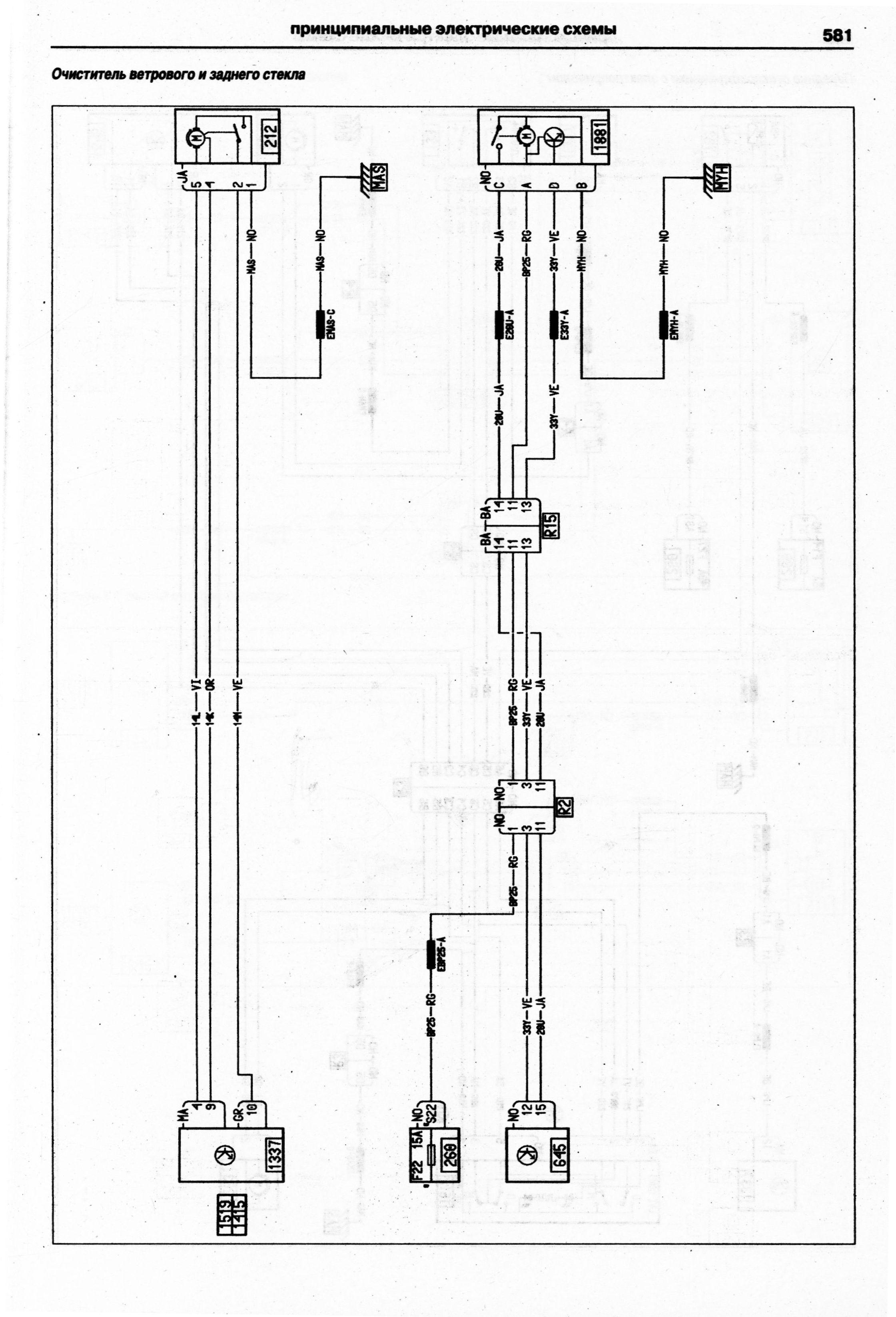 книга по ремонту и эксплуатации Фольксваген джетта 2