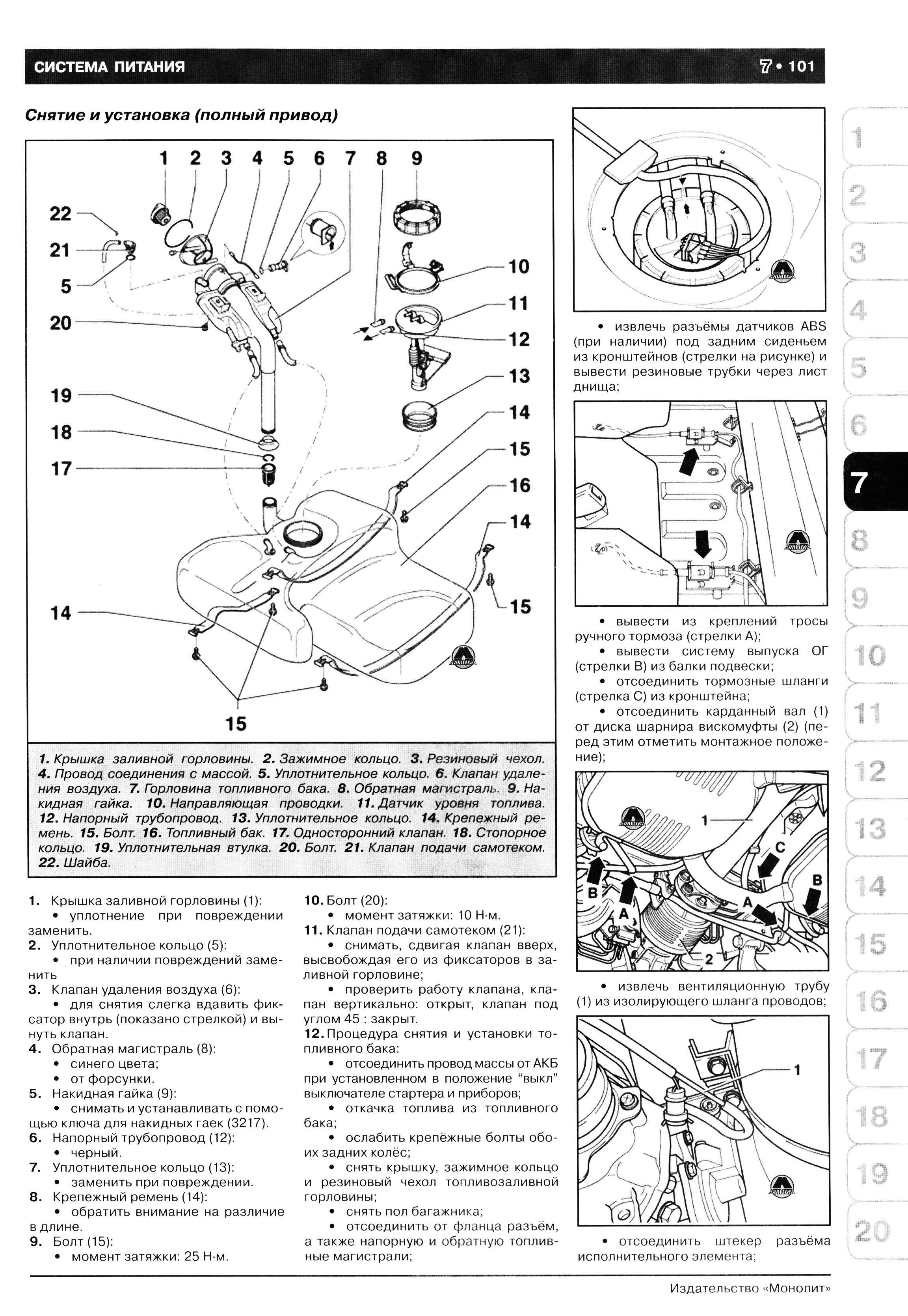 Руководство по ремонту VW Golf 3 | VW Vento с 1991 года