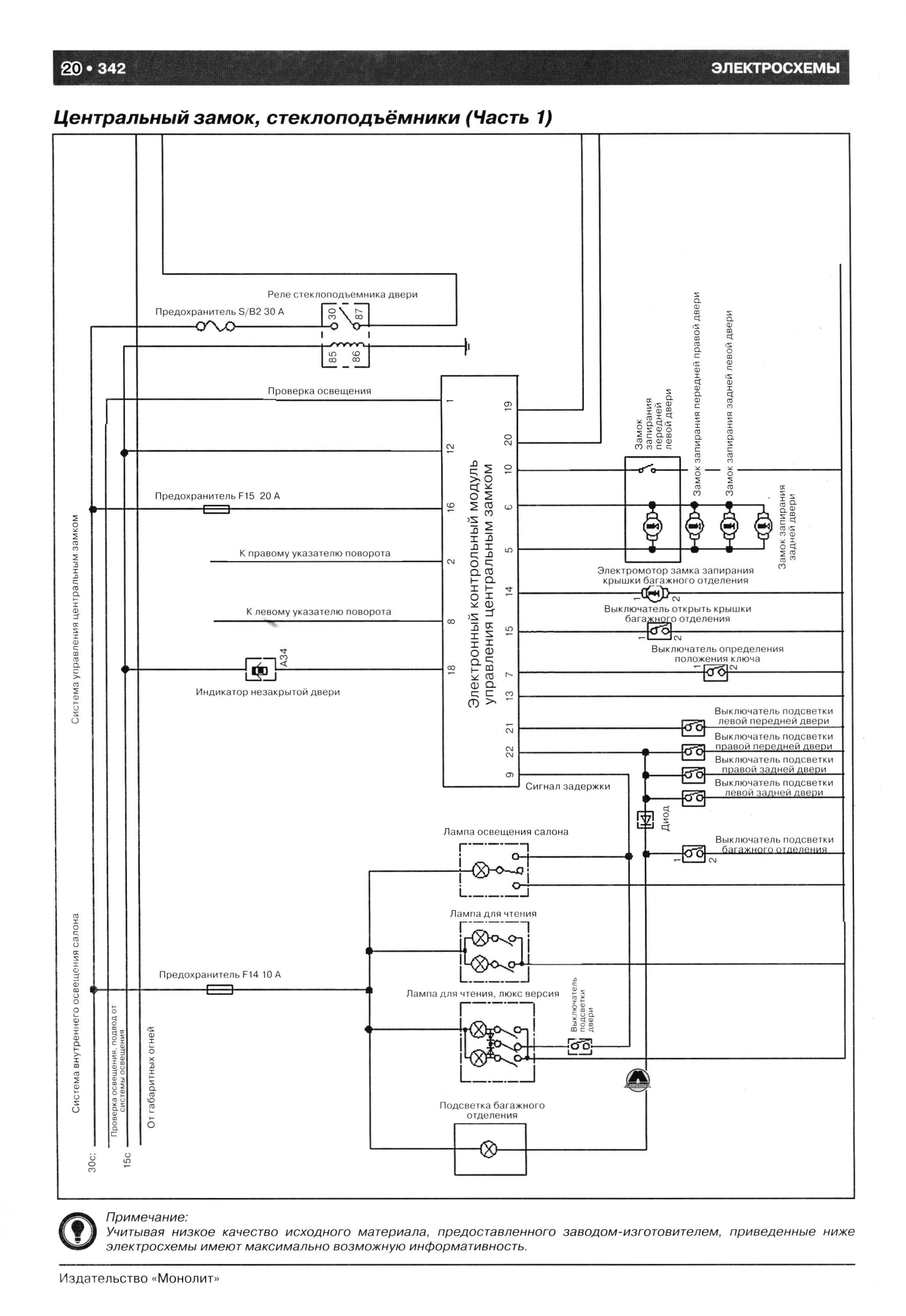 симфония 003 стерео ламповая радиола схема