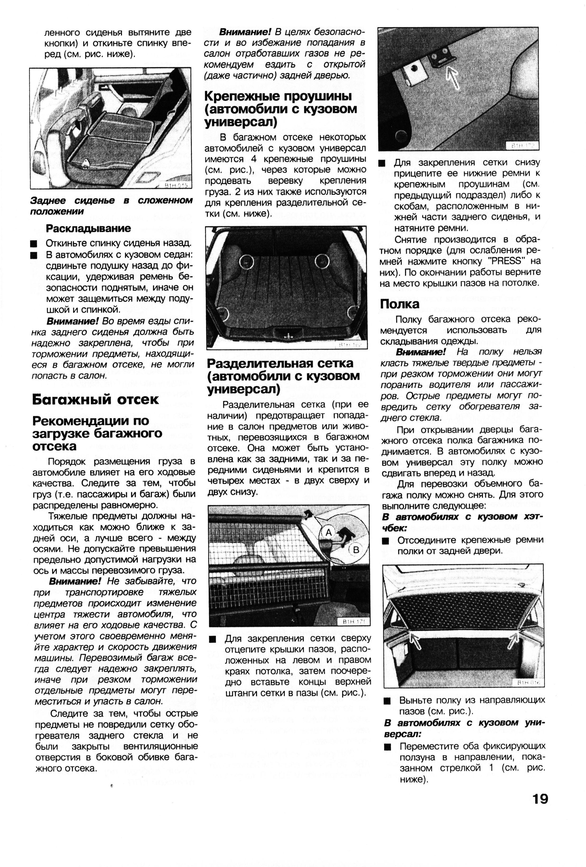 книга по ремонту фольксваген гольф 2