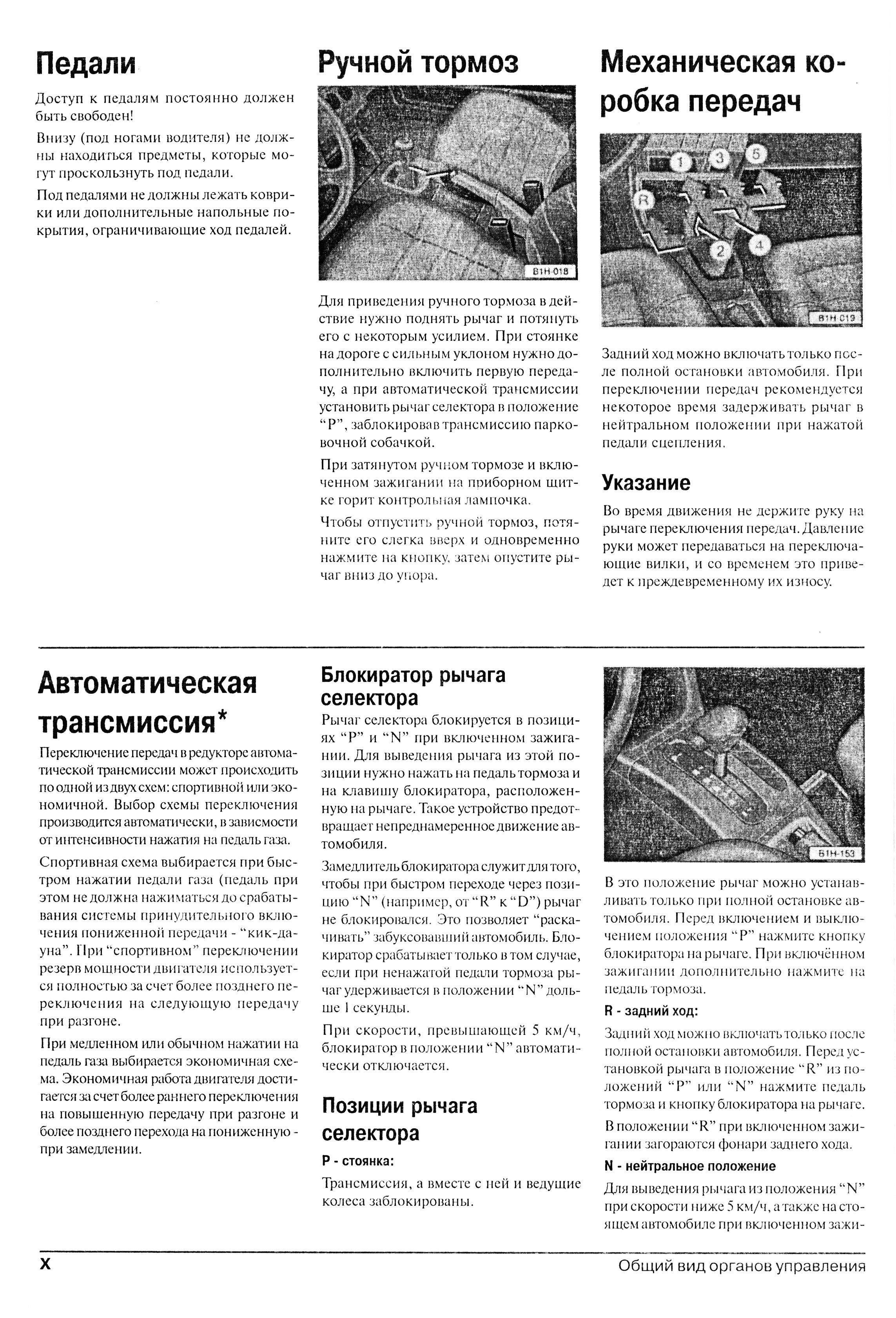 руководство по ремонту лада приора 2013