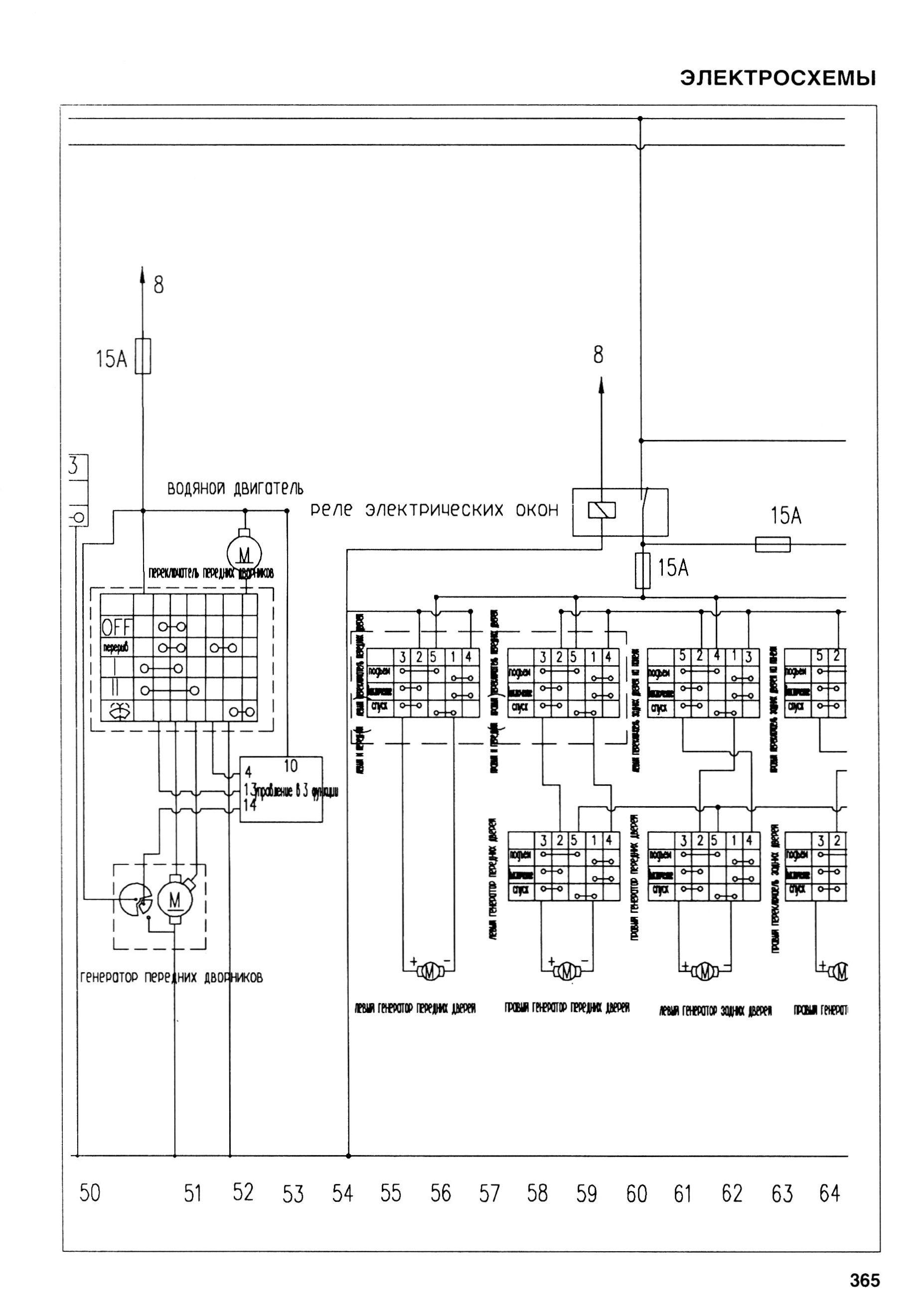 фотон грузовик электро схема