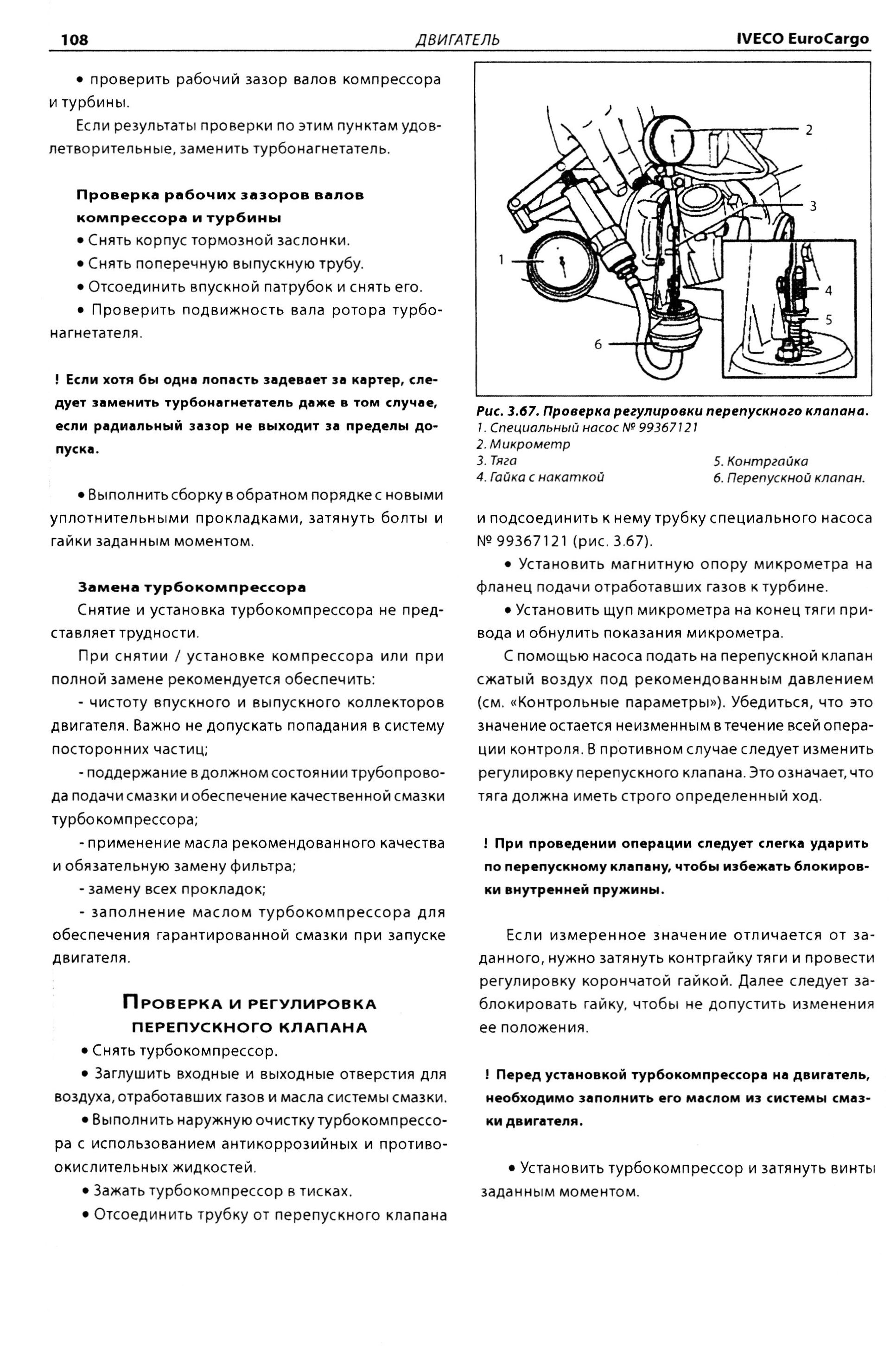 пошаговая схема регулировки клапанов на камазе