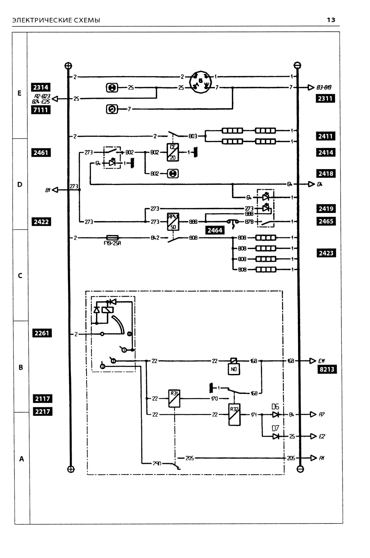 Схема электрооборудования рено премиум фото 505