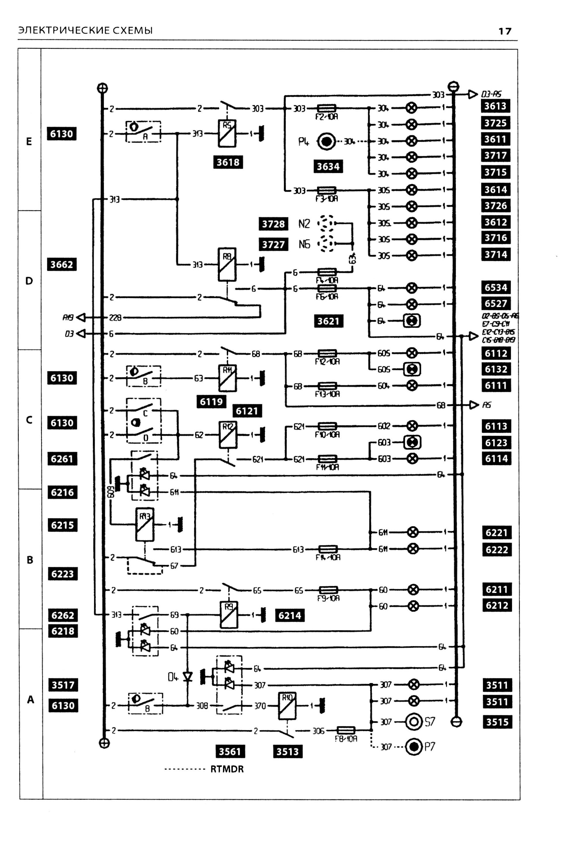 Схема электрооборудования рено премиум фото 837