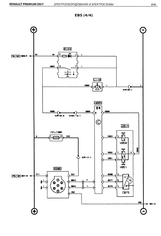 Схема электрооборудования рено премиум фото 921