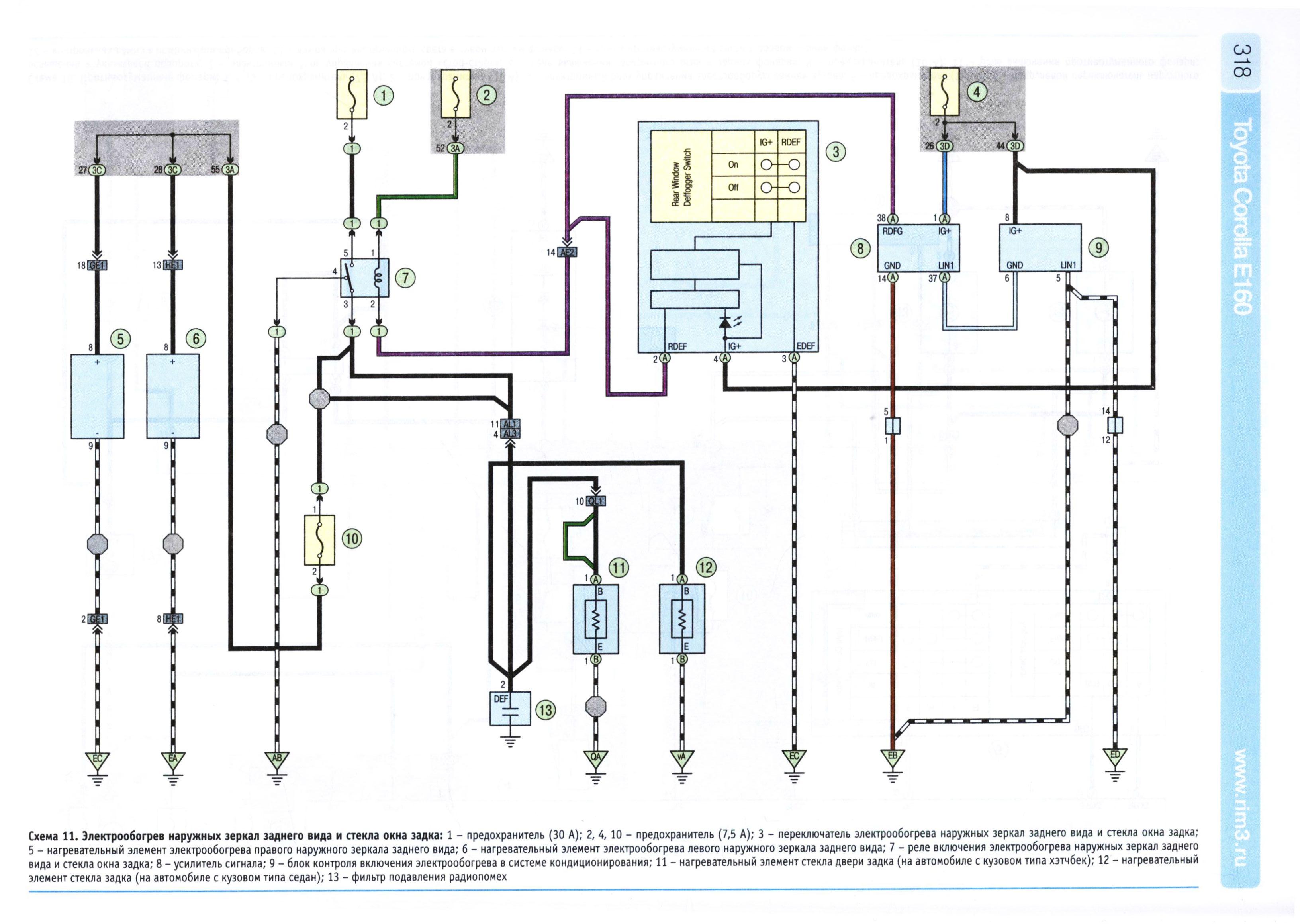 схема электрооборудование шакман