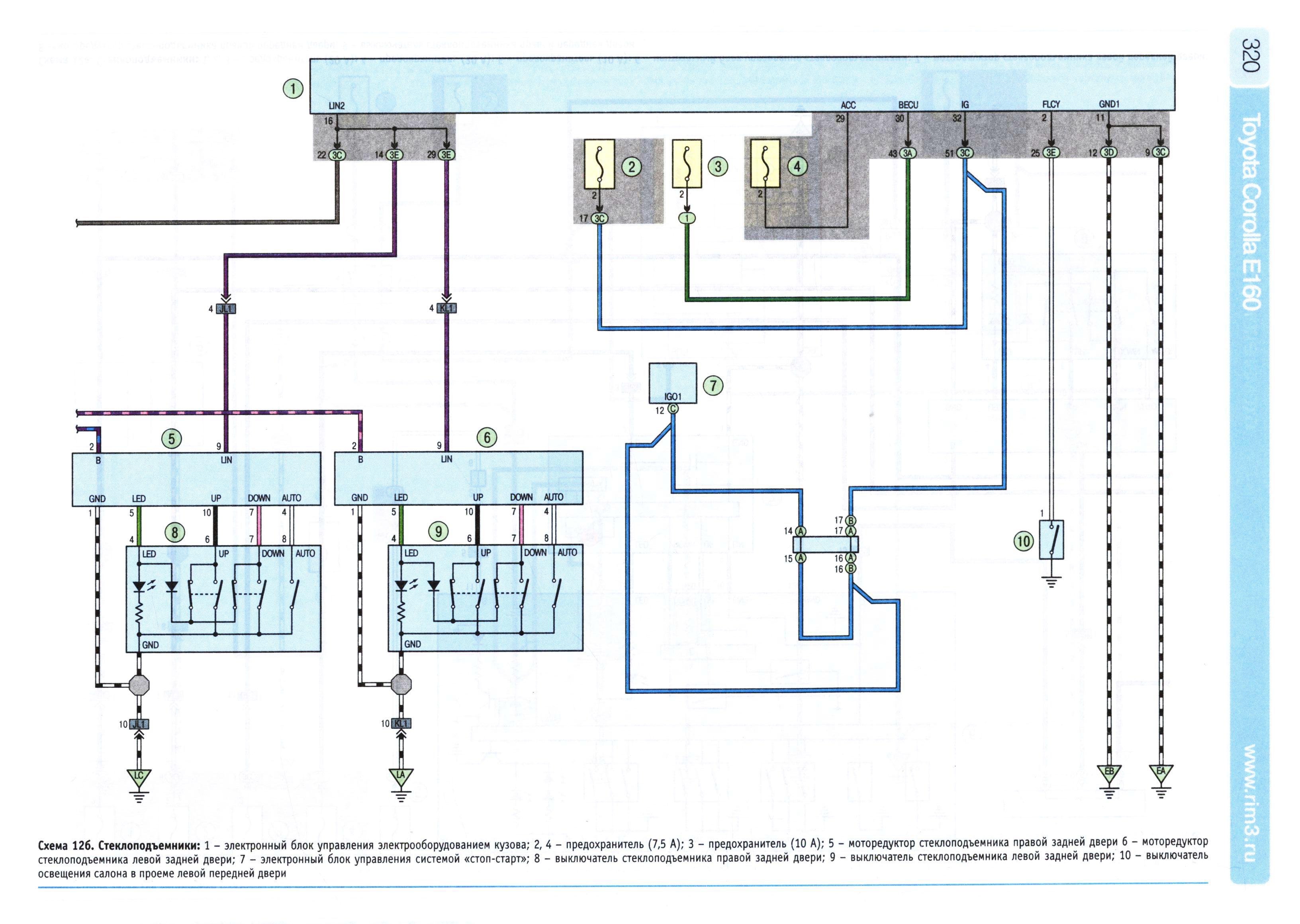 Схема двигателя тойота старлет