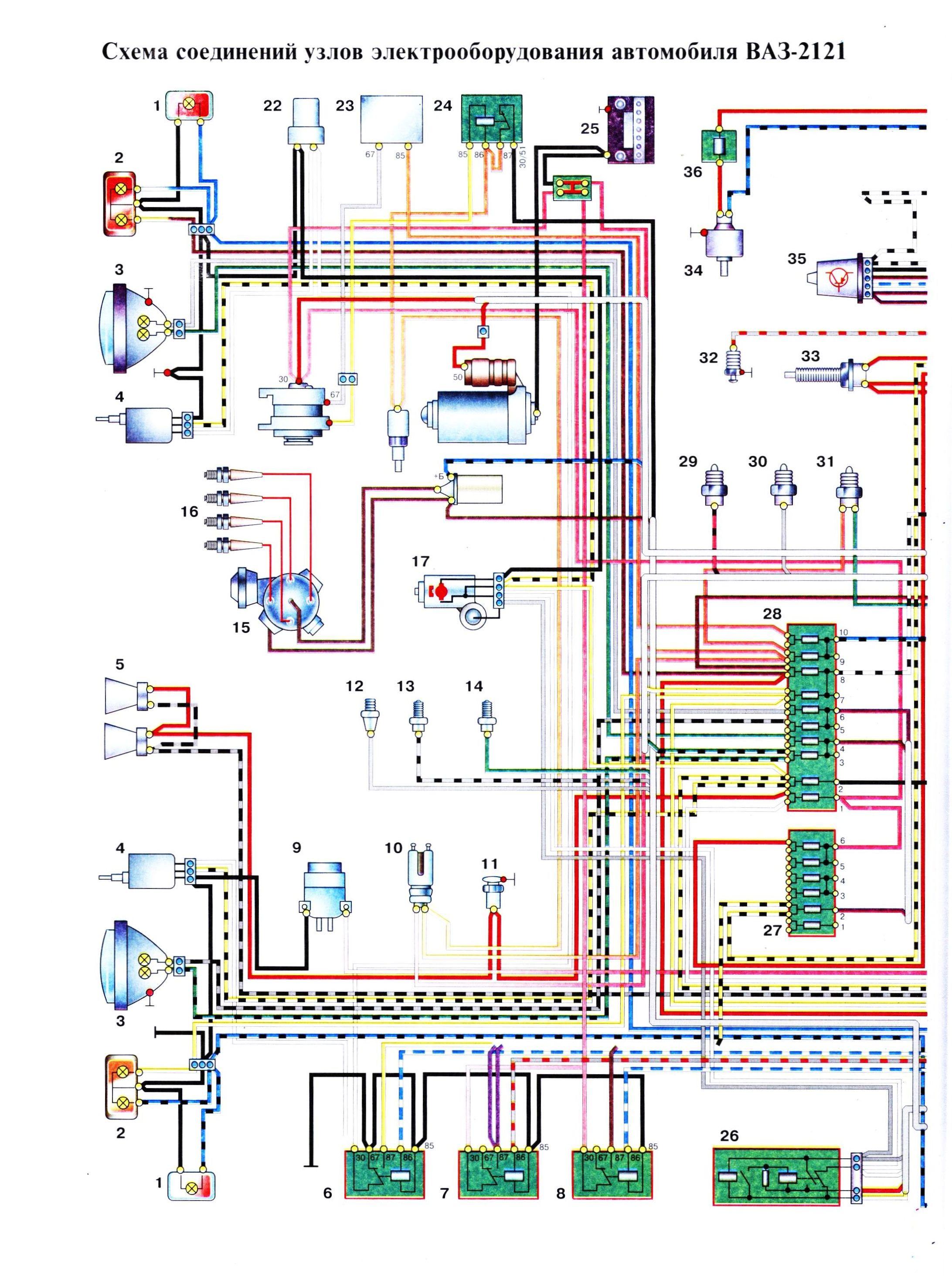 электрическая схема ока 11116