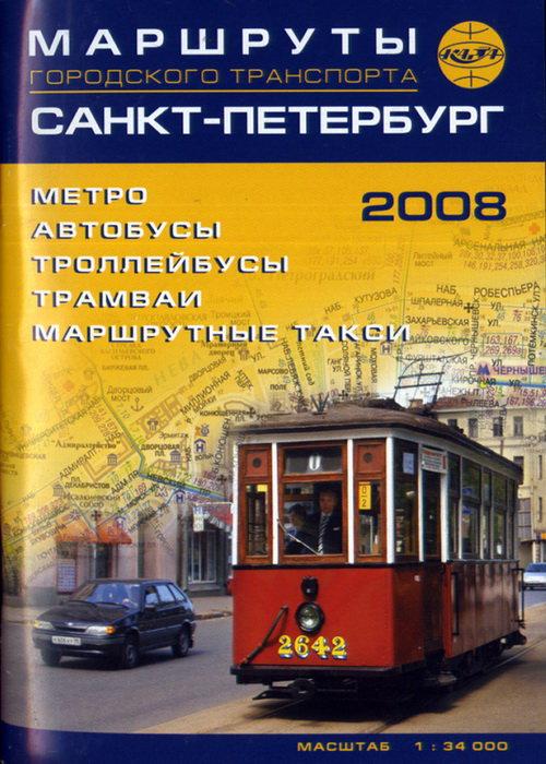 Маршруты городского транспорта Санкт-Петербурга