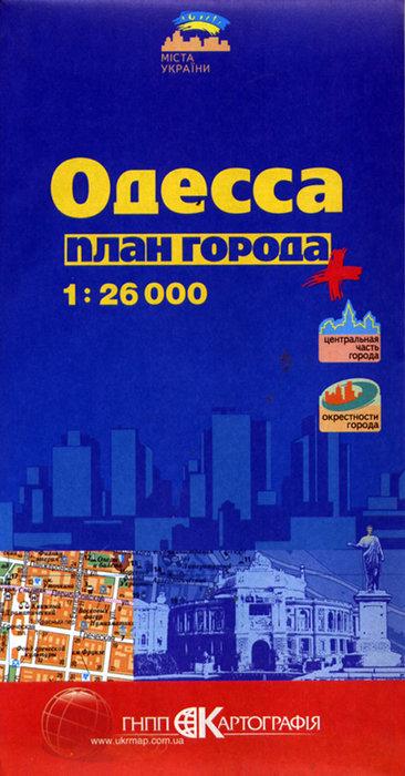 Карта Одесса