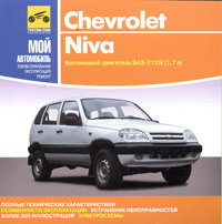 ВАЗ 2123 CHEVROLET NIVA CD