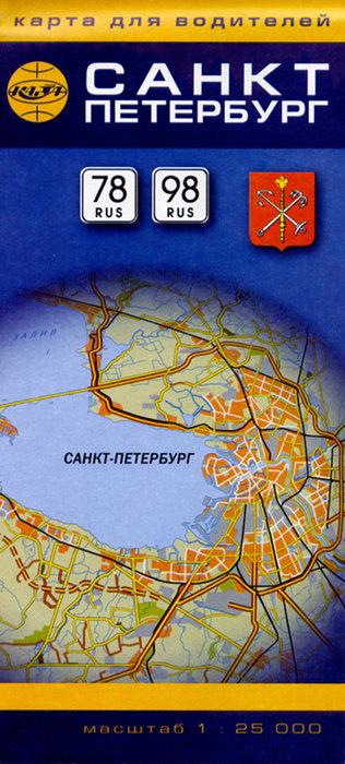 Карта для водителей Санкт-Петербург
