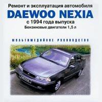 CD DAEWOO NEXIA c 1994  бензин