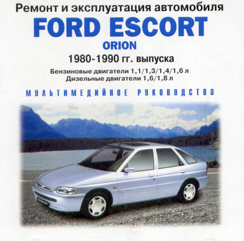 CD FORD ESCORT ORION 1980-90 бензин / дизель