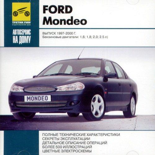 CD FORD MONDEO 1997-2000 бензин
