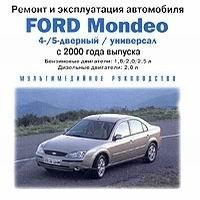 CD FORD MONDEO с 2000 бензин / дизель