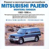 CD MITSUBISHI PAJERO / MONTERO / SHOGUN 1982-1998 бензин / дизель