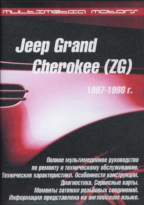 CD JEEP GRAND CHEROKEE (ZG) 1997-1998