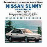 CD NISSAN SUNNY 1991-1997 бензин / дизель