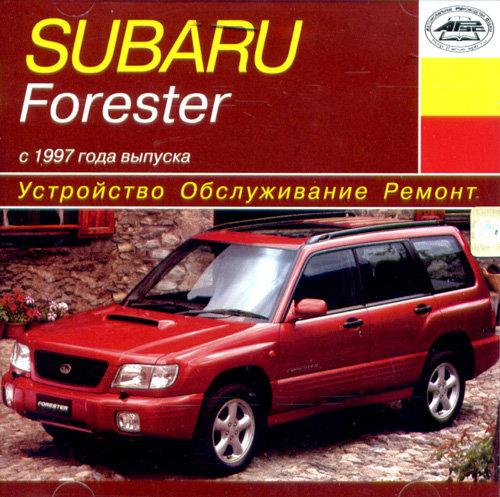 CD SUBARU FORESTER c 1997 бензин