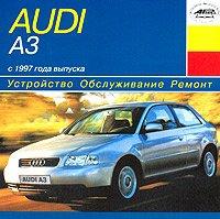 AUDI A3  с 1997 бензин / дизель CD