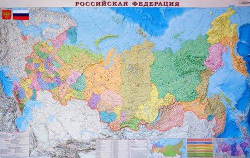 КАРТА РОССИЙСКОЙ ФЕДЕРАЦИИ (Масштаб 1 : 5 500 000)