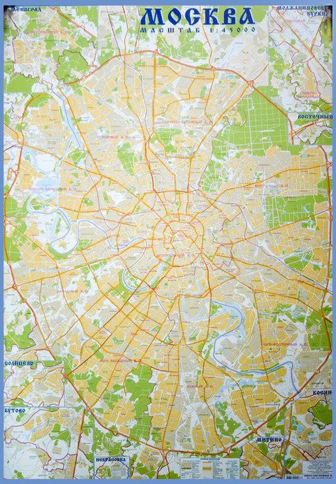 Карта Москвы (масштаб 1 : 45 000)