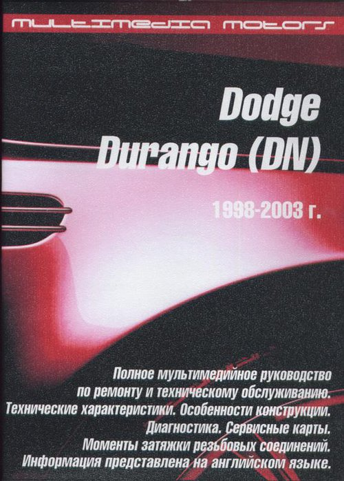 CD DODGE DURANGO 1998-2003