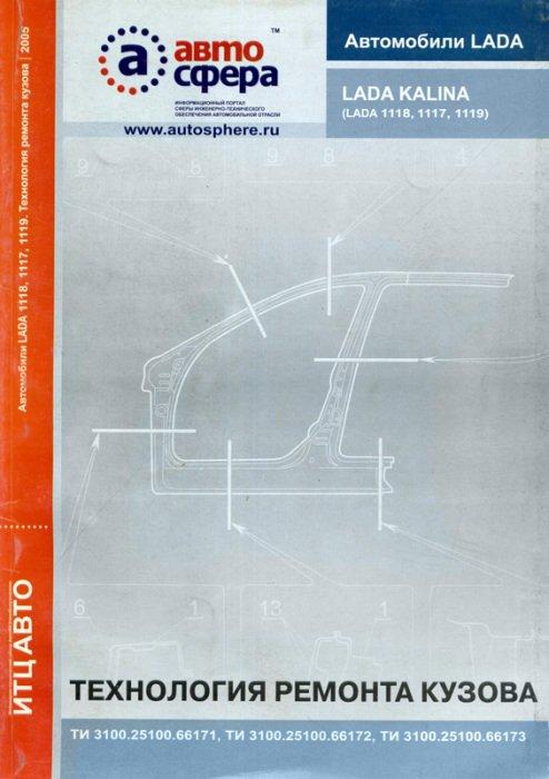 ваз 2107 инжектор руководство по эксплуатации и ремонту pdf