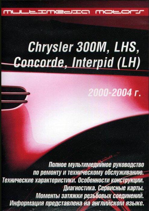 CD CHRYSLER LHS 2000-2004