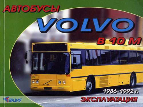 VOLVO B10M 1986-1992