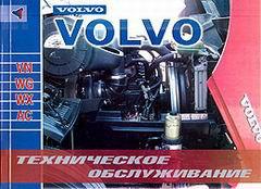 VOLVO VN / WG / WX / AC Инструкция по обслуживанию