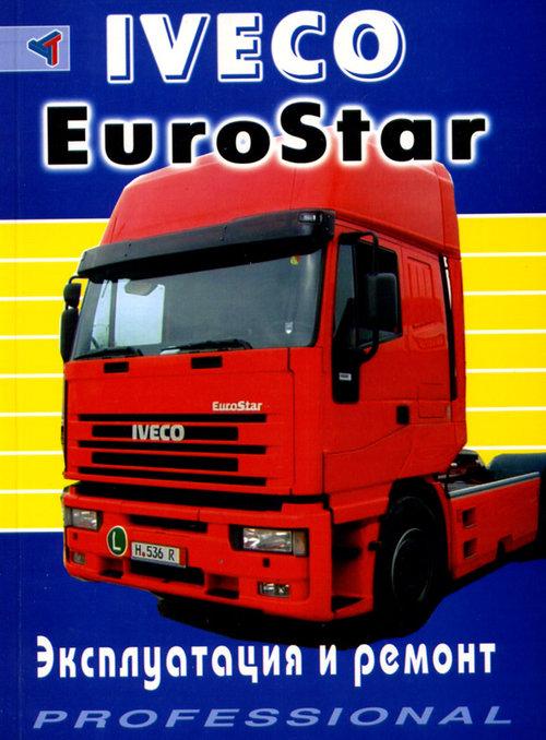 IVECO EUROSTAR - 8460.41L, 8210.42L, 8280-42S