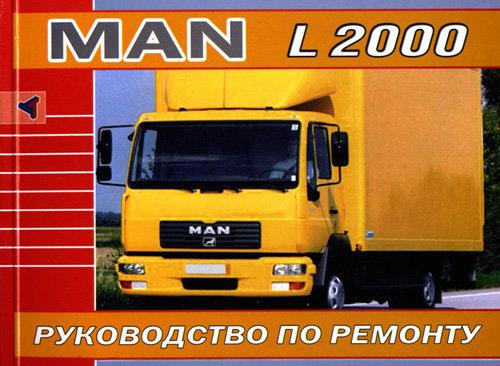 Книга MAN L2000 (МАН Л2000) Руководство по ремонту
