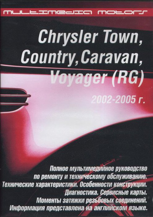 CD CHRYSLER TOWN / COUNTRY / CARAVAN / VOYAGER (RG) 2002-2005