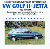 CD VW JETTA / GOLF 2 1983-1992 бензин / дизель