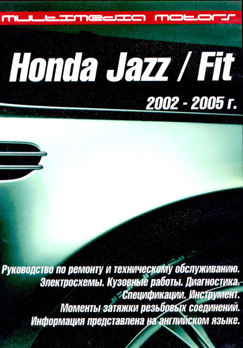 CD HONDA FIT / JAZZ 2002-2005
